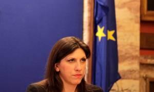 Κωνσταντοπούλου: Κάθε παιδί που γεννιέται στην Ελλάδα χρωστά 32,5 χιλιάδες ευρώ!