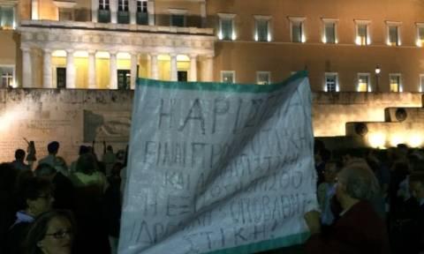 Συγκέντρωση διαμαρτυρίας στο Σύνταγμα κατά του νομοσχεδίου για την Παιδεία (Photos)