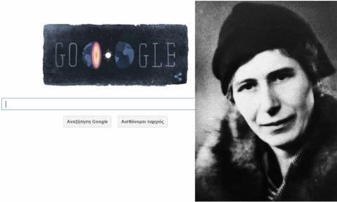 Inge Lehmann: Η Google τιμάει την 127η επέτειο της γέννησης της