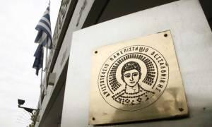Θεσσαλονίκη: Λύση στο πρόβλημα με τις φοιτητικές εκλογές στο ΑΠΘ