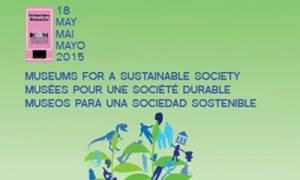 Διεθνής Ημέρα Μουσείων 2015 με συμμετοχή δεκάδων Μουσείων και Αρχαιολογικών Χώρων