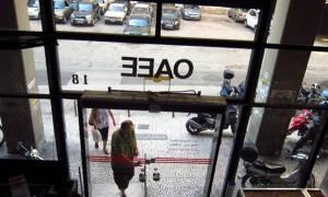 Κατάληψη στα γραφεία του ΟΑΕΕ από πρώην συμβασιούχους
