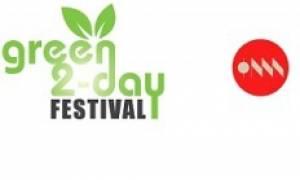 1ο Green 2Day Festival