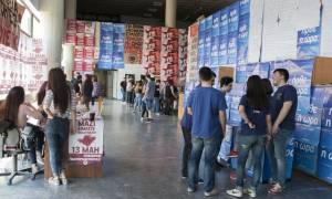 Φοιτητικές εκλογές 2015: Το ΜΑΣ καταδικάζει την επίθεση στο ΑΠΘ