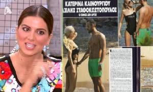 Happy Day: Η εμφάνιση της Καινούργιου στην παραλία και η σπόντα της Τσιμτσιλή