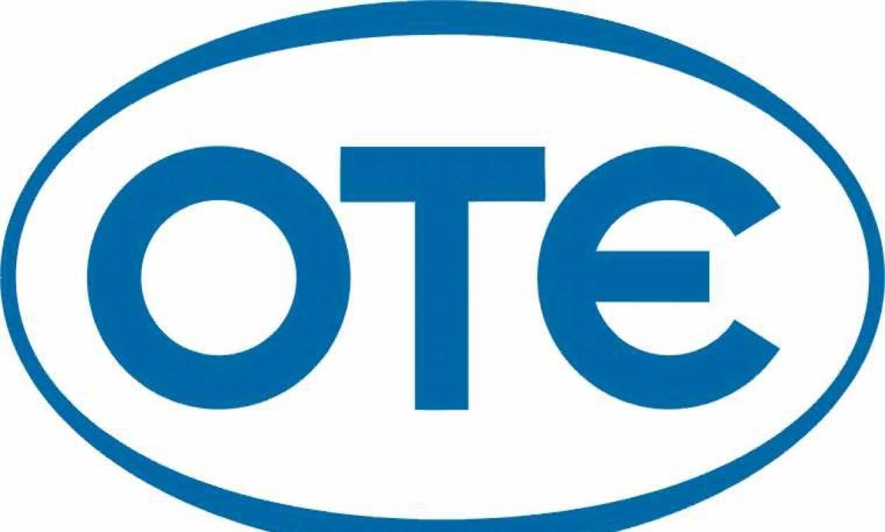 Σταθεροποιεί τις επιδόσεις του ο ΟΤΕ