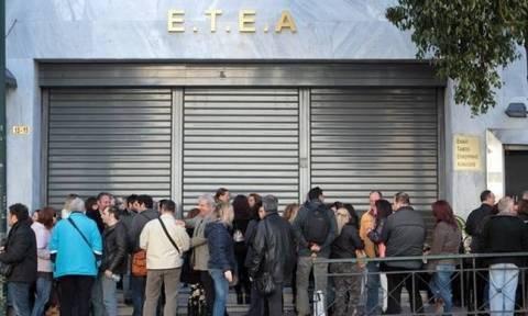 ΕΤΕΑ: Παράταση στη νέα ρύθμιση ληξιπρόθεσμων οφειλών