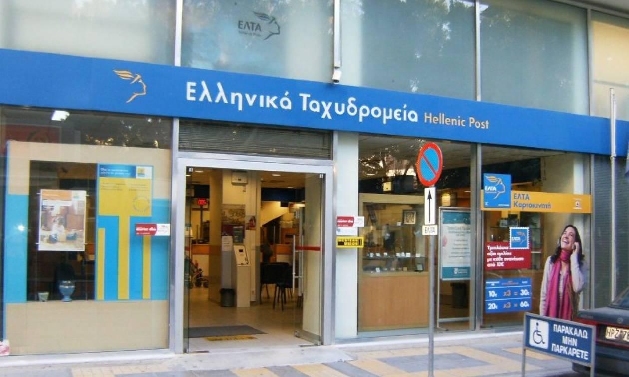 Αντίθετοι στην ένταξη των ΕΛΤΑ στο στενό δημόσιο τομέα και το ενιαίο μισθολόγιο οι ταχυδρομικοί
