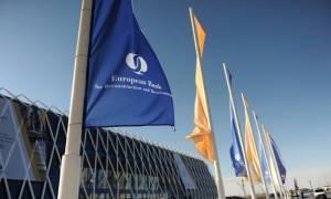 Υπεγράφη η σύμβαση για τη χρηματοδότηση ΜΜΕ από τη Διεθνή Αναπτυξιακή Τράπεζα