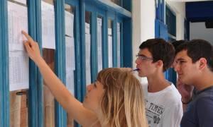 Πανελλαδικές 2015: Απαντήσεις SOS θεμάτων στη Λογοτεχνία Θεωρητικής Κατεύθυνσης