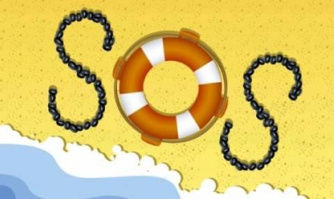 Τα SOS της εβδομάδος, από 15 Μαΐου έως 21 Μαΐου