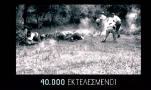 Πρωτοφανές ανθελληνικό παραλήρημα από τη Νέα Δημοκρατία (vid)