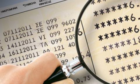 Φορολογική δήλωση 2015: Πώς θα τη συμπληρώσετε - Τα έντυπα και οι κωδικοί