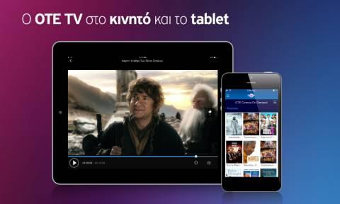 Ο OTE TV σε smartphones & tablets με τη νέα προηγμένη υπηρεσία OTE TV GO