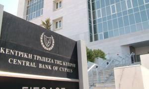 Πλήγμα στη διεθνή εικόνα της Κύπρου από την κρίση στον τραπεζικό τομέα