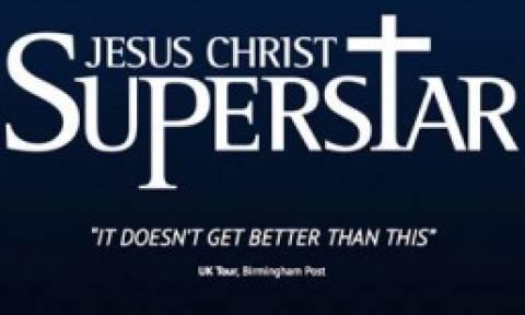Jesus Christ Superstar, του Andrew Lloyd Webber στο Ηρώδειο
