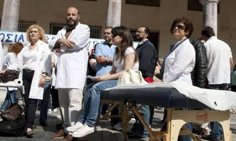 ΠΣΦ: Στηρίζει την επίσχεση των εργαζομένων του Κέντρου Αποκατάστασης «Αρωγή»