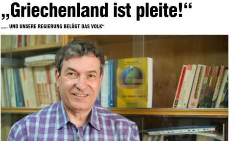 Δήλωση – σοκ Έλληνα καθηγητή στη Bild: Η Ελλάδα έχει χρεοκοπήσει