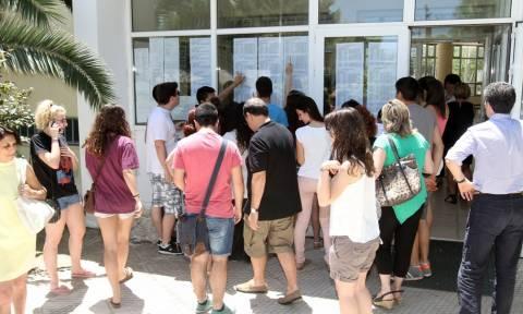 Πανελλήνιες 2015: Τι ώρα θα ανακοινωθούν τα θέματα στη Νεοελληνική Γλώσσα