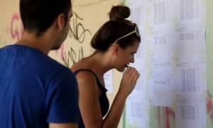 Πανελλήνιες 2015: Πότε ξεκινούν οι επαναληπτικές πανελλαδικές εξετάσεις
