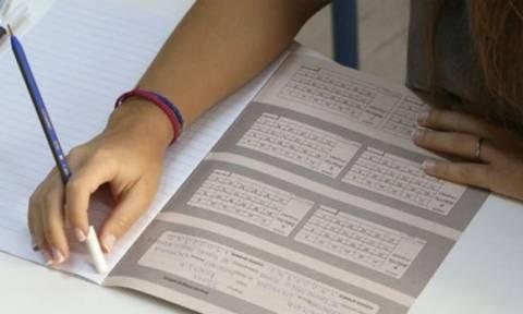 Πανελλήνιες 2015: Οι σχολές που περιλαμβάνονται στο μηχανογραφικό των ΓΕΛ και ΕΠΑΛ