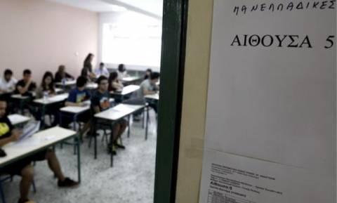 Πανελλήνιες 2015: Πρεμιέρα τη  Δευτέρα (18/5) με το μάθημα της Νεοελληνικής Γλώσσας