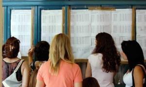 Πανελλήνιες 2015: Πότε θα γίνει γνωστό το θέμα στη Νεοελληνική Γλώσσα