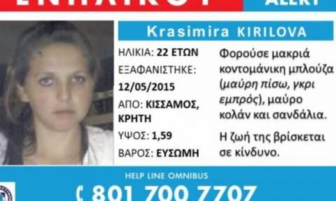 Έκκληση για πληροφορίες κάνει η οικογένεια της εξαφανισμένης 22χρονης