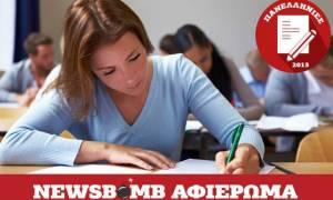Πανελλήνιες 2015: Ξεκινούν τη Δευτέρα οι εξετάσεις – Τελευταίες οδηγίες