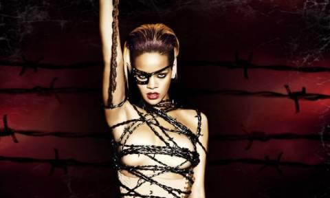 Rihanna: Το… άτακτο κορίτσι