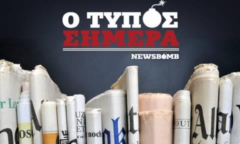 Εφημερίδες: Διαβάστε τα σημερινά (18/05/2015) πρωτοσέλιδα