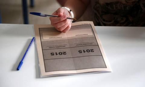 Πανελλήνιες 2015: Διέρρευσε το θέμα στη Νεοελληνική Γλώσσα - Έκθεση