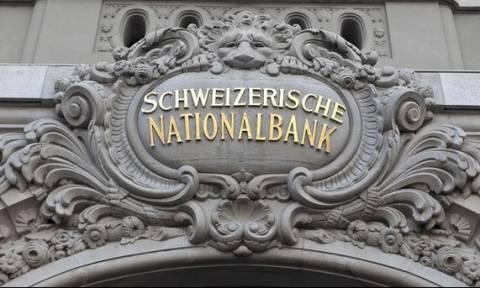 Ελβετία: Η SNB παρακολουθεί την ισοτιμία του φράγκου