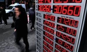 Τουρκία: Σταθερά αναμένεται να παραμείνουν τα επιτόκια