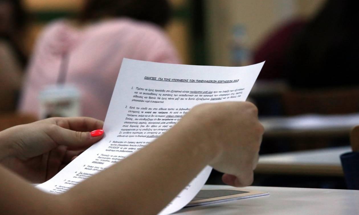 Πανελλήνιες 2015: Κάθε τεκμηριωμένη απάντηση στη Νεοελληνική Γλώσσα είναι δεκτή