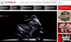 Kymco: Νέος Ελληνικός ιστότοπος