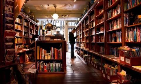 Το ανέκδοτο της χρονιάς: Το βιβλίο του μαζοχισμού