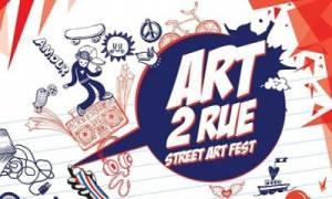 Art 2 Rue - Street Art fest στη Θεσσαλονίκη