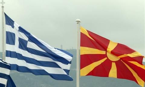 Ελληνική αντίδραση στην αναφορά των Σκοπίων ως «Μακεδονίας»
