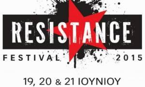 Resistance Festival 2015: Το πρόγραμμα