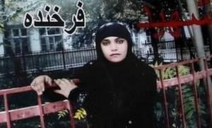 Καταδίκη αστυνομικών για το λιντσάρισμα νεαρής γυναίκας στην Καμπούλ