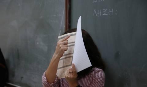 Πανελλήνιες 2015: Δείτε τα SOS θέματα στα Μαθηματικά Γενικής Παιδείας