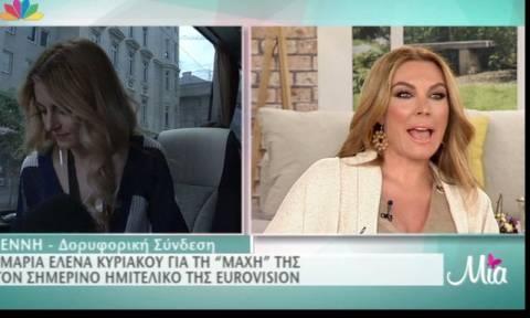 Αισιόδοξη η Μαρία Έλενα Κυριάκου: «Θα περάσουμε απόψε στον τελικό»