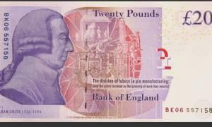 Οι Βρετανοί αποφασίζουν ποιο πρόσωπο θα «κοσμεί» νέο χαρτονόμισμα