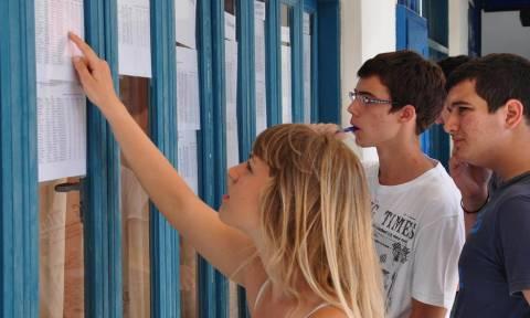 Πανελλήνιες 2015 - ΕΠΑΛ: Οι απαντήσεις στη Νεοελληνική Γλώσσα