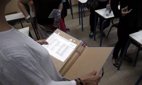 Πανελλήνιες 2015: Αυτά είναι τα θέματα στη Φυσική Γενικής Παιδείας