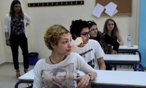 Πανελλήνιες 2015: Οι απαντήσεις στη Φυσική Γενικής Παιδείας