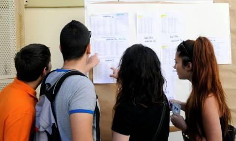 Πανελλήνιες 2015: Οι απαντήσεις στην Ιστορία Γενικής Παιδείας