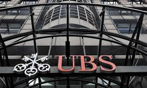 UBS: Κατέληξε σε διακανονισμό για την υπόθεση χειραγώγησης