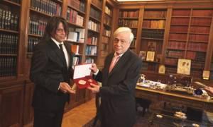 Παυλόπουλος: Τιμήθηκε με το παράσημο της «Λεγεώνας του Μαραθώνα»